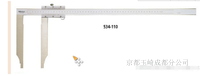 长量爪型游标卡尺534-115、MITUTOYO三丰、带内径测量