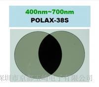 成都区域代理日本LUCEO鲁机欧偏光板POLAX-42S-10 POLAX-42 S-10
