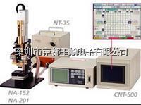 西南区域代理日本AVIO艾比欧焊接变压器 NT-PS1500H