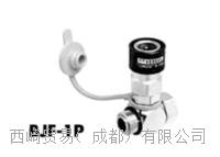 绵阳代理,日本威威VESSEL,转接头BJF- 1P,西崎贸易 BJF-1P