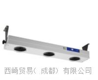 日本原装进口SIMCO思美高,离子风机Aerostat FPD,成都供应 Aerostat FPD