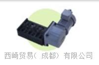 贵阳原装进口,日本铃木(SUZUKI)切碎机IM3000,nishizaki西崎贸易 IM 3000