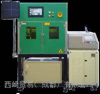 日本FBC古川物产激光焊接设备PLW-系列,nishizaki西崎贸易贵阳代理 PLW- 系列