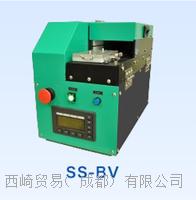 日本FBC古川物产激光剥线机SS-BV,nishizaki西崎贸易西南代理 SS -BV