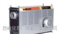 日本八光HAKKO热风发生器HAP2000F系列,西南优势供应 HAP 2000F