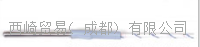 日本八光HAKKO热电偶HT-170型,重庆优势供应 HT- 170