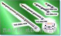 日本TRINC高柳离子风棒TAS-30BA-950,nishizaki西崎商社,西南优势供应 TAS- 30BA-950