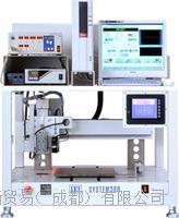 西南代理,日本IEI岩下SYSTEM 300全自动涂布装置,点胶设备,nishizaki西崎贸易 SYSTEM  300