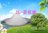 郑州超凡食品级营养增补剂DL-蛋氨酸 食品级