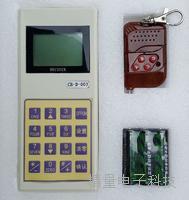 连云港电子磅干扰器