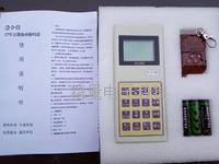防城电子遥控器
