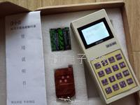西峰电子磅解码器
