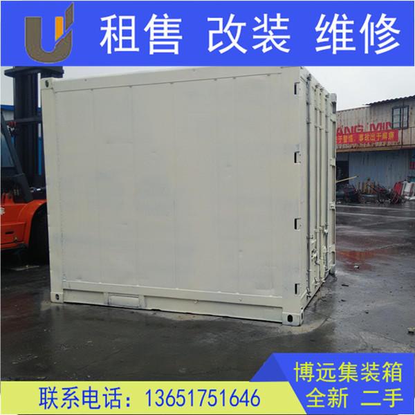10RF冷藏集装箱