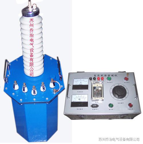 苏州乔治高压试验变压器