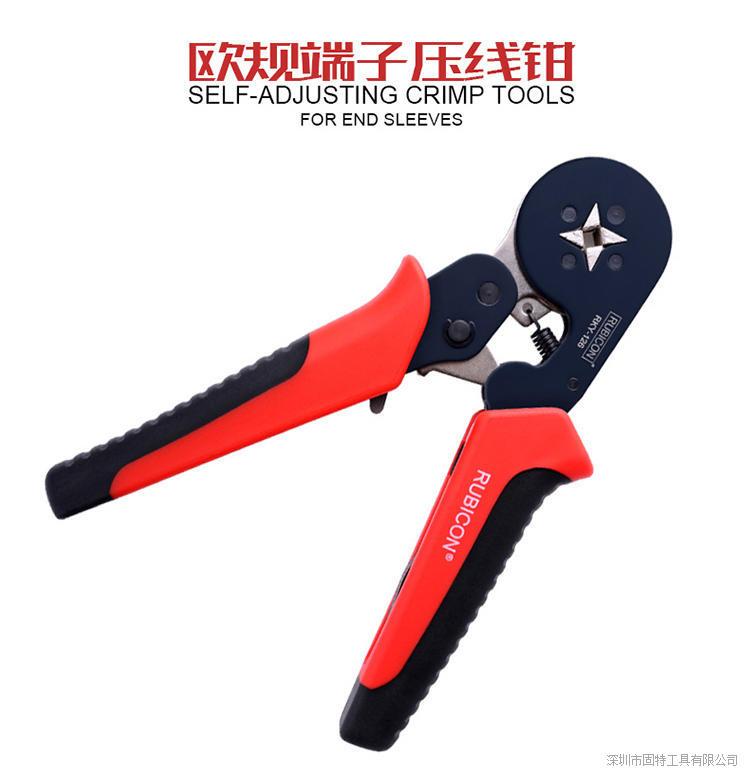 日本进口罗宾汉欧式棘轮式压线钳