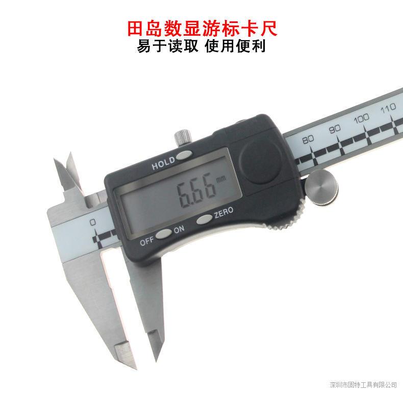 日本田岛电子数显游标卡尺盒测量工具数字高精度量尺0-150mm