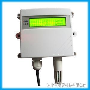 环境温湿度传感器XC-485厂家直销