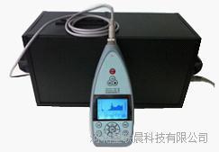 环境振动校准仪 型号:XC-6070厂家直销