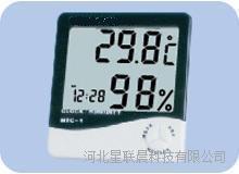 温湿度计HSD608厂家直销