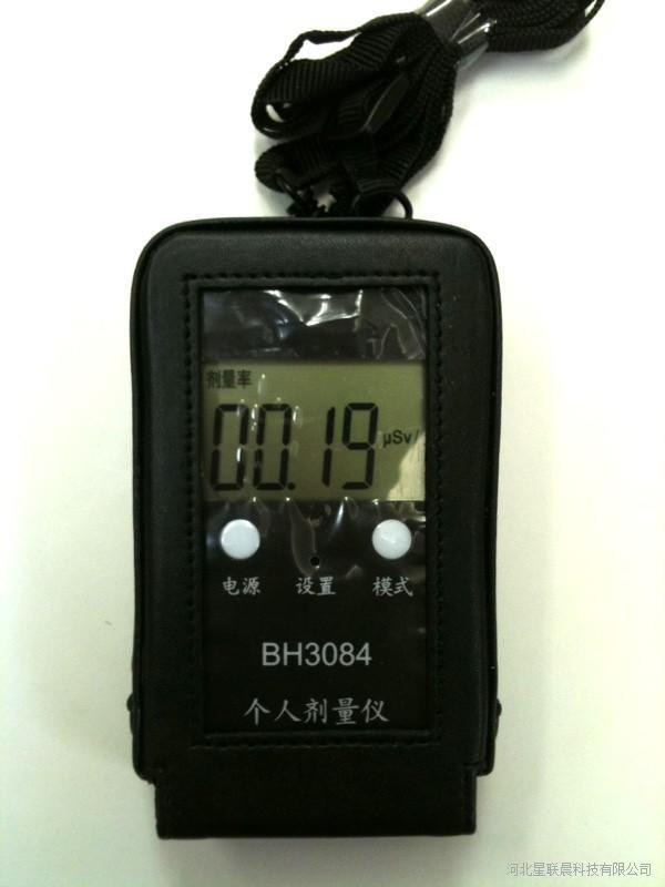 个人剂量仪BH3084厂家直销