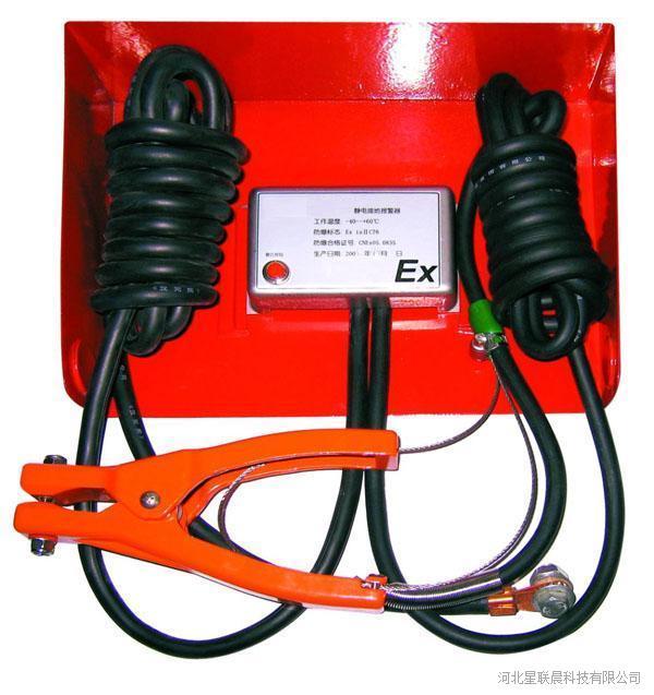 经济型静电接地报警器XC/SP-E3厂家直销