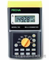 数字式毫欧表XC/PROVA-710厂家直销