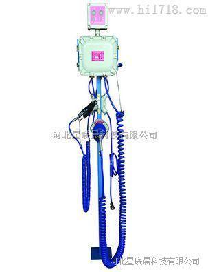 (标准型)防静电控制器