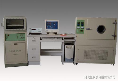 气压仪器检定设备