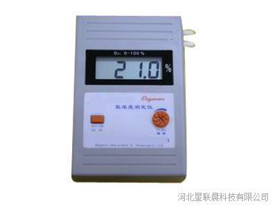 手持便携式测氧仪