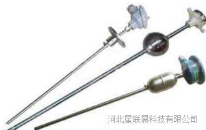 干簧管式液位变送器 SSY系列