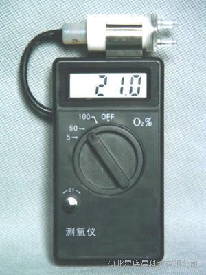氧浓度检测仪