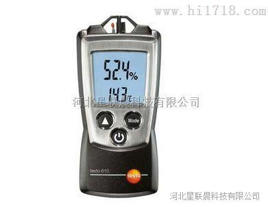 空气温湿度测量仪(德国)