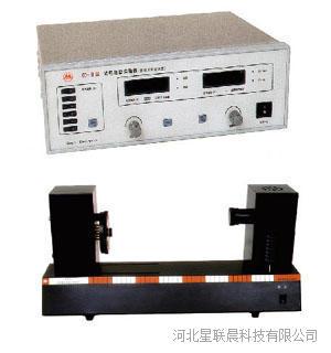 微机光电效应实验仪