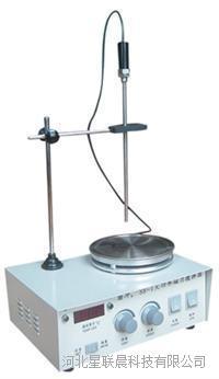大功率数显磁力搅拌器
