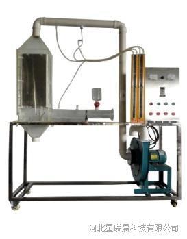 静电除尘实验装置
