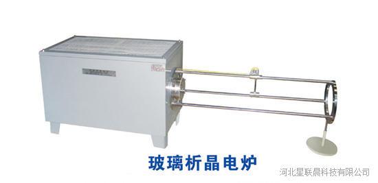 玻璃析晶电炉