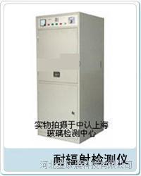 耐辐射检测仪