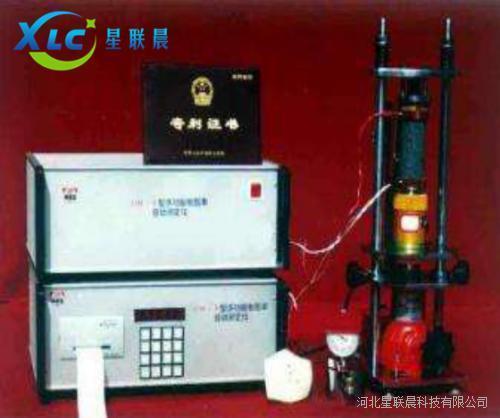 碳素材料专用电阻率自动测定仪