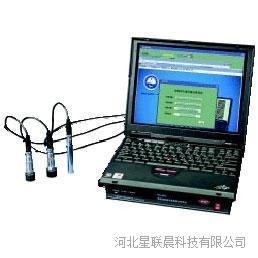双通道动平衡仪系统