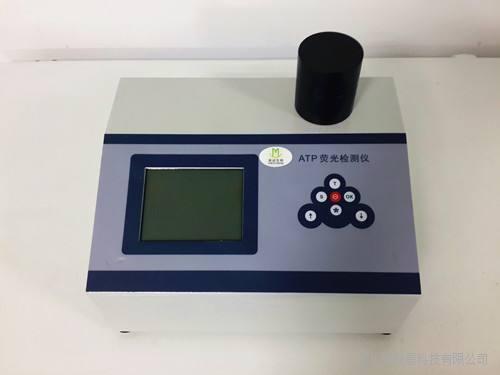 台式ATP生物荧光检测仪