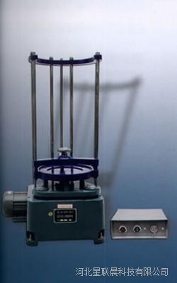三维振筛机