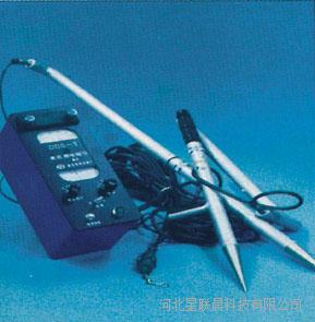 甚低频电磁仪