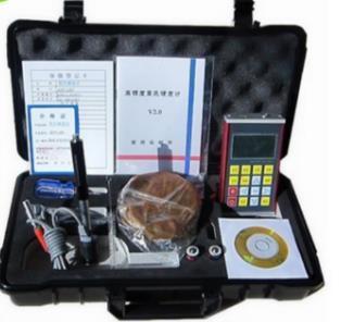 便携式金属里氏硬度计XC/T280