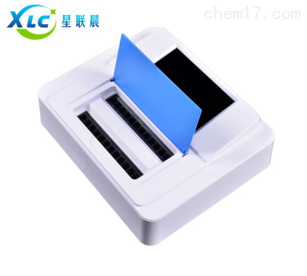 12通道土壤肥料养分检测仪XC/12SF