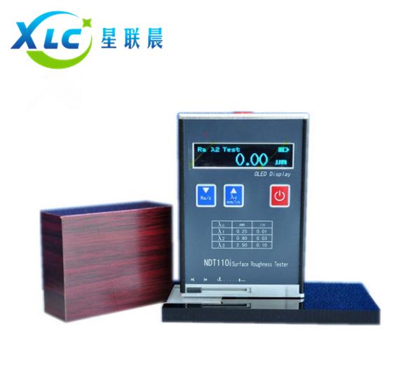 表面粗糙度测量仪XC/T110i
