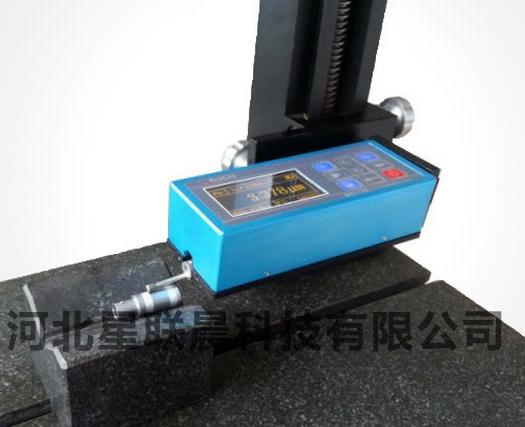 高精度手持式粗糙度仪XC/SN-120