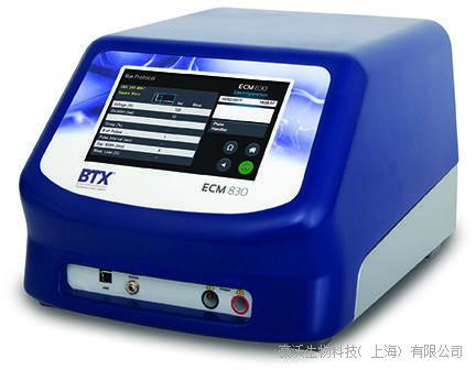 ECM830方波电穿孔系统