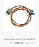 日本光电3导遥测夹式导联线