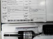 奥林巴斯测漏器MB-155