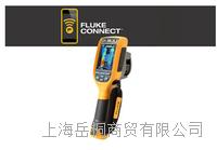 福禄克Fluke Ti125 工业-商业型热成像仪